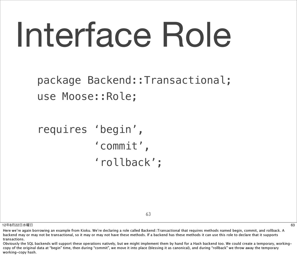 Interface Role 63 package Backend::Transactiona...
