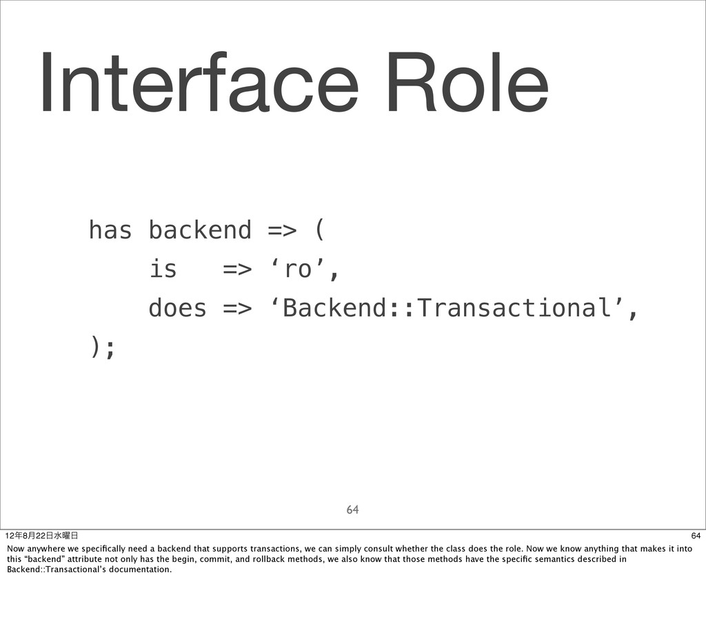 Interface Role 64 has backend => ( is => 'ro', ...