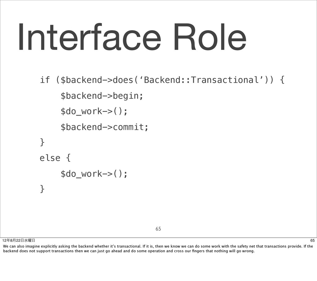 Interface Role 65 if ($backend->does('Backend::...