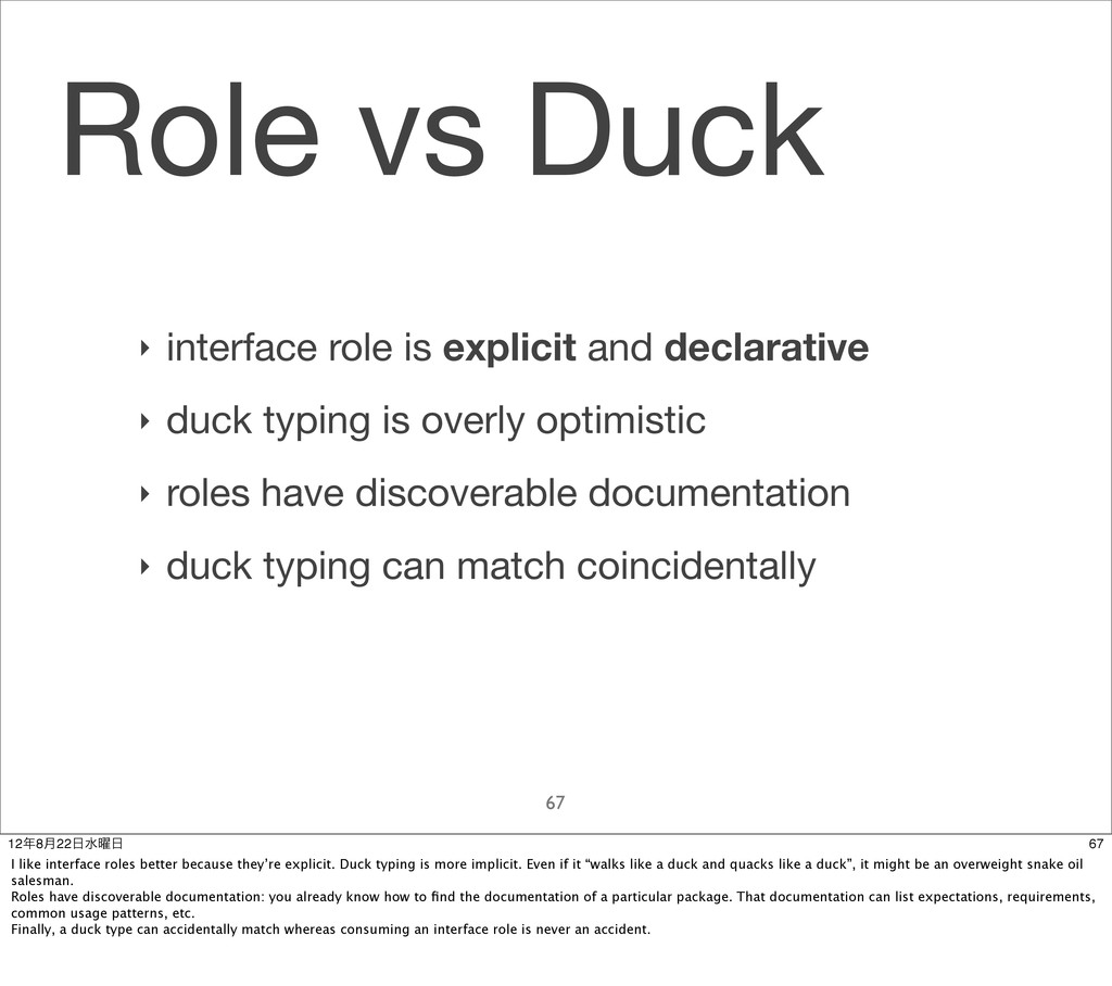 Role vs Duck ‣ interface role is explicit and d...