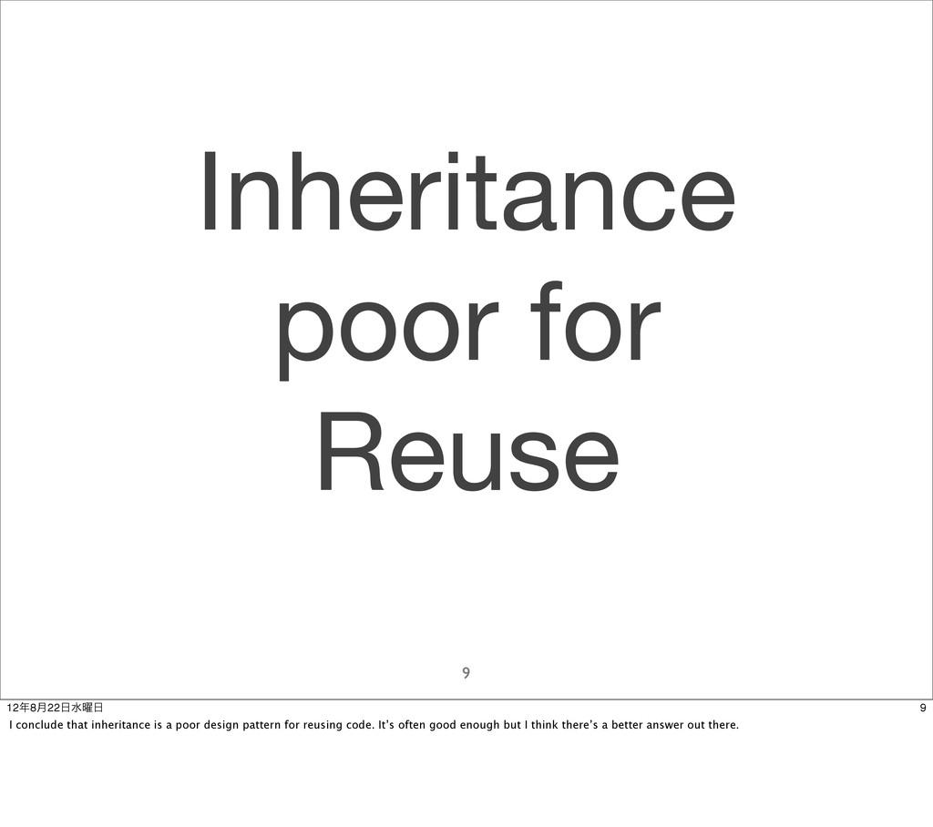 Inheritance poor for Reuse 9 9 128݄22ਫ༵ I co...