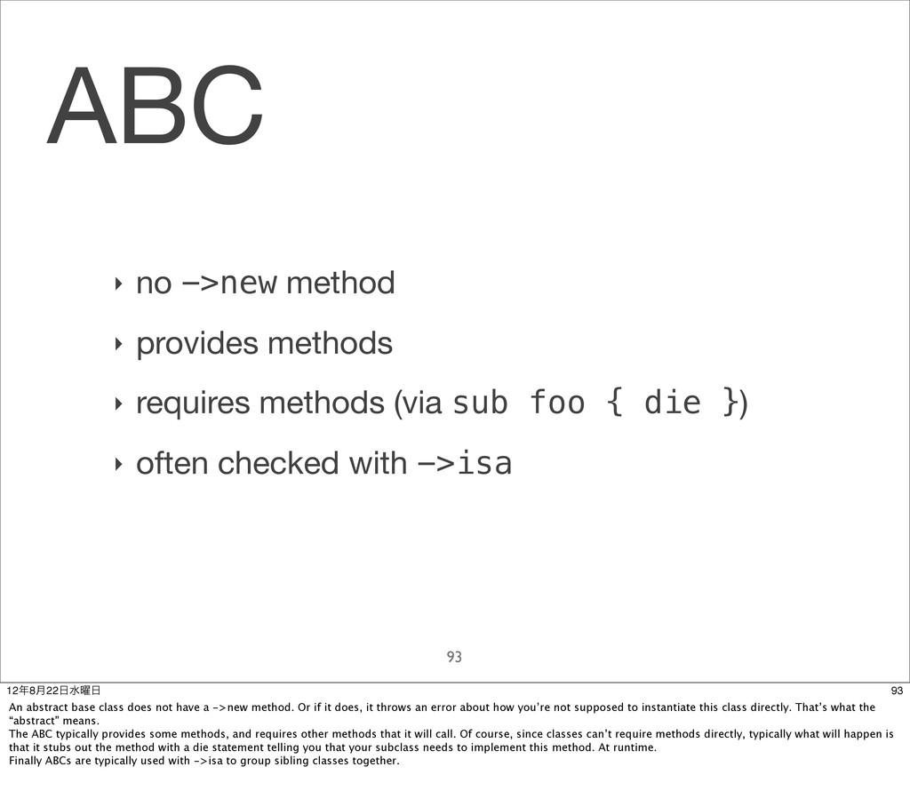 ABC 93 ‣ no ->new method ‣ provides methods ‣ r...