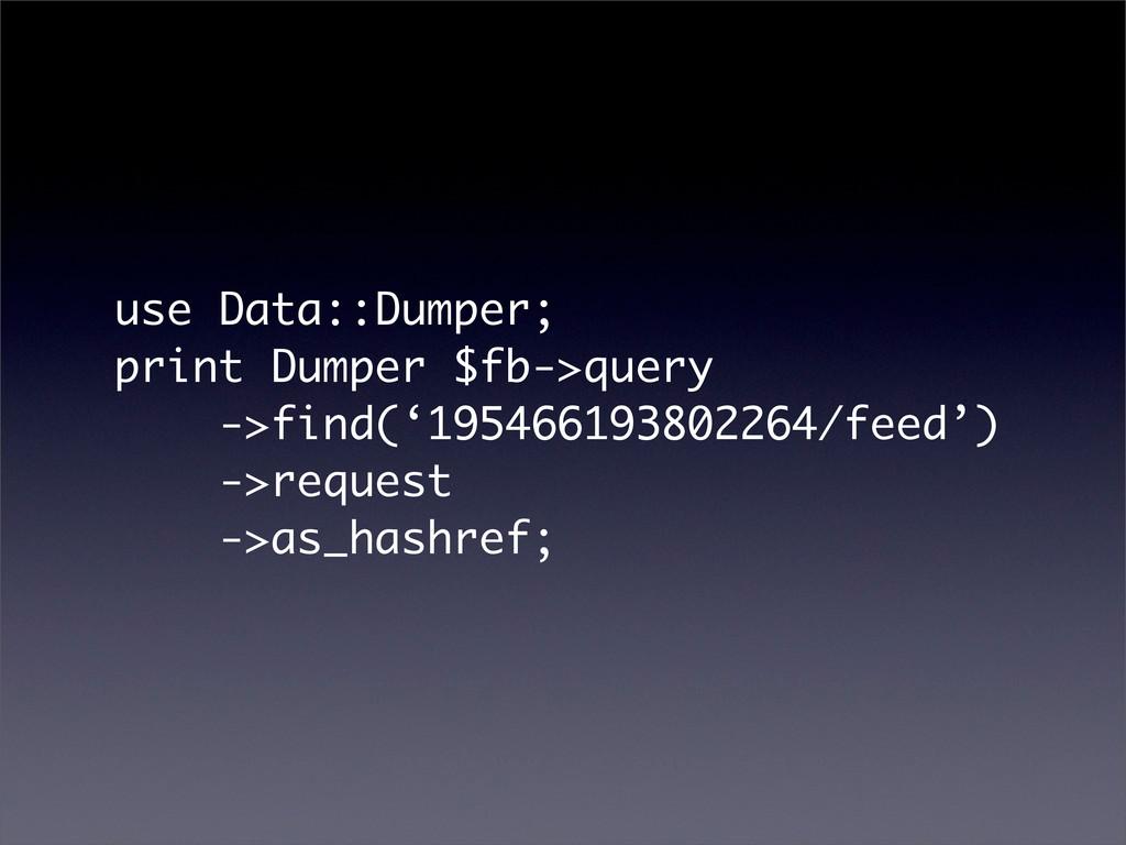 use Data::Dumper; print Dumper $fb->query ->fin...