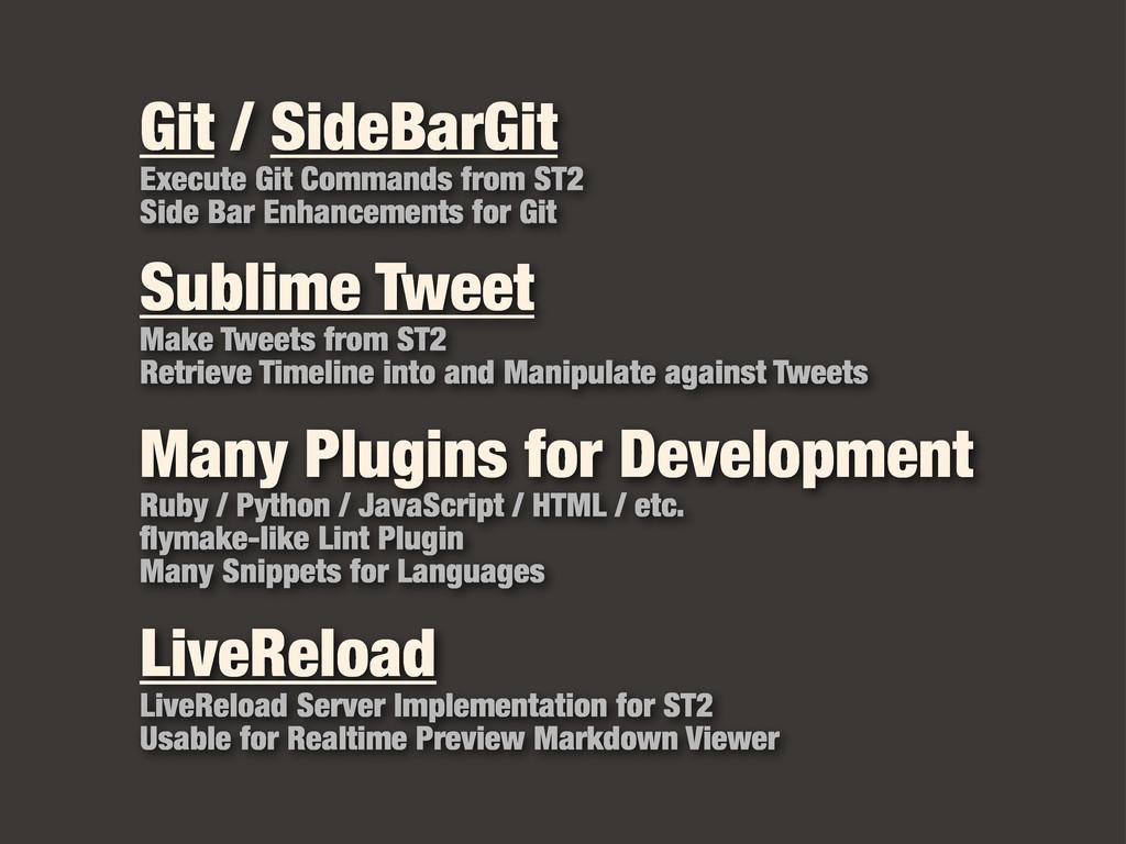 Git / SideBarGit Execute Git Commands from ST2 ...