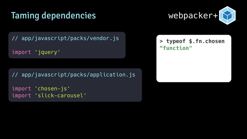 """webpacker+ > typeof $.fn.chosen """"function"""" Tami..."""