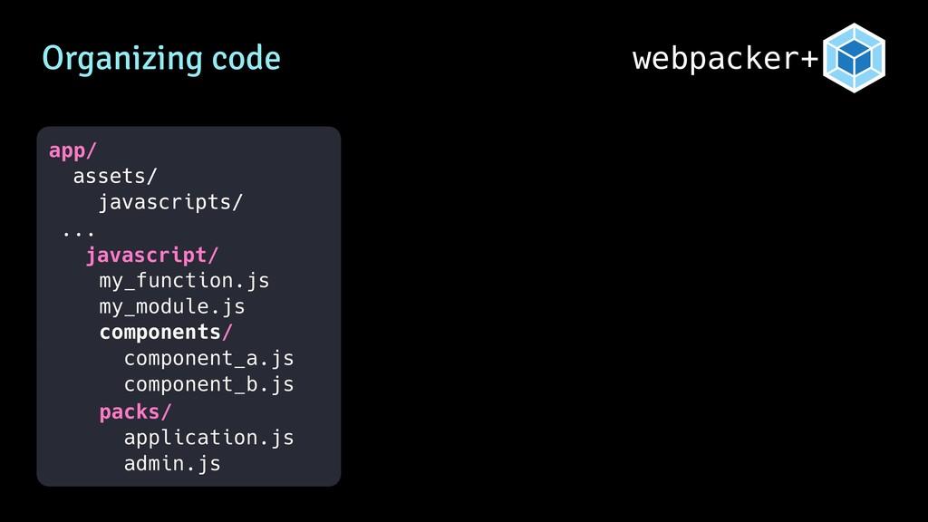 webpacker+ app/ webpacker+ assets/ javascripts/...