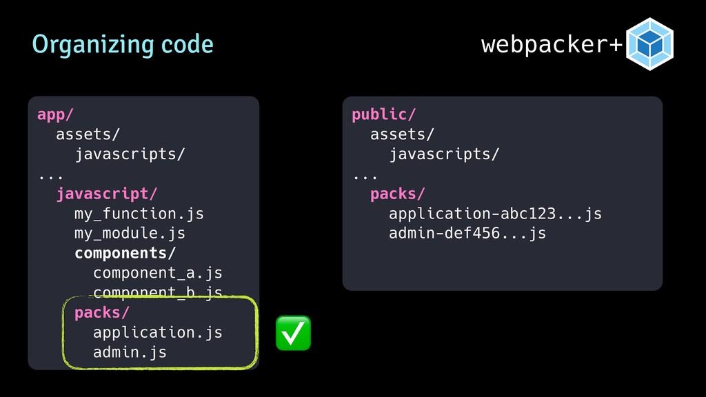 webpacker+ app/ assets/ javascripts/ ... javasc...