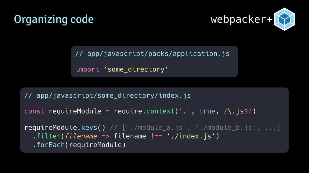 webpacker+ require.context Organizing code // a...