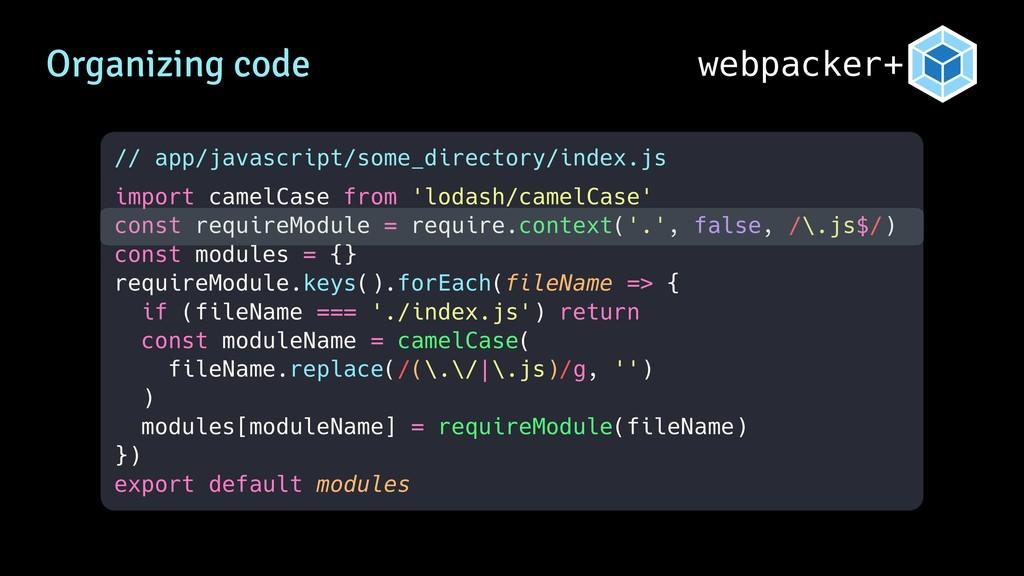 webpacker+ Organizing code // app/javascript/so...