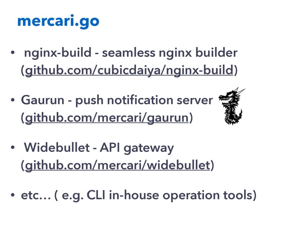 mercari.go • nginx-build - seamless nginx build...