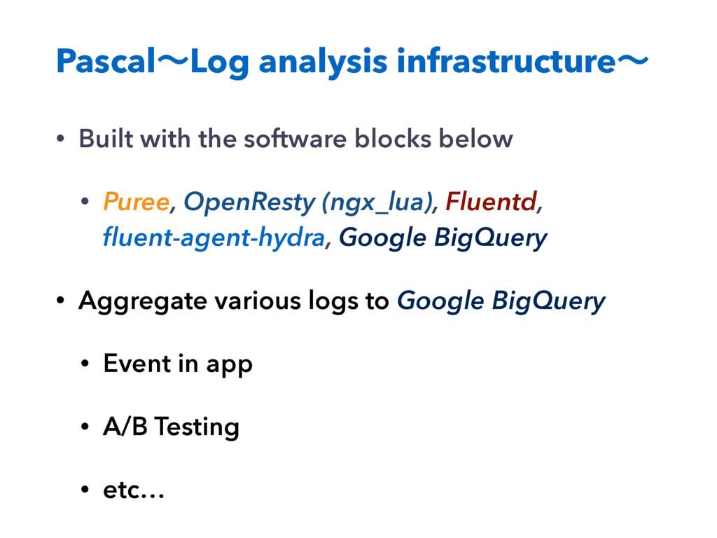 PascalʙLog analysis infrastructureʙ • Built wit...