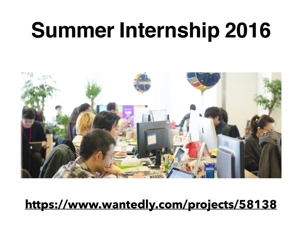 Summer Internship 2016 https://www.wantedly.com...