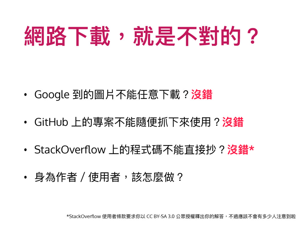 翕᪠ӥ斉牧疰ฎ犋䌘ጱ牫 • Google کጱ瑽粙犋胼犨ӥ斉牫䷱梊 • GitHub Ӥጱ䌕...