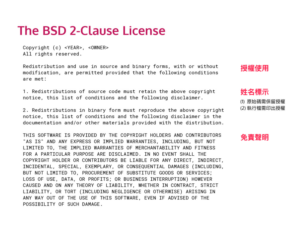 The BSD 2-Clause License Copyright (c) <YEAR>, ...