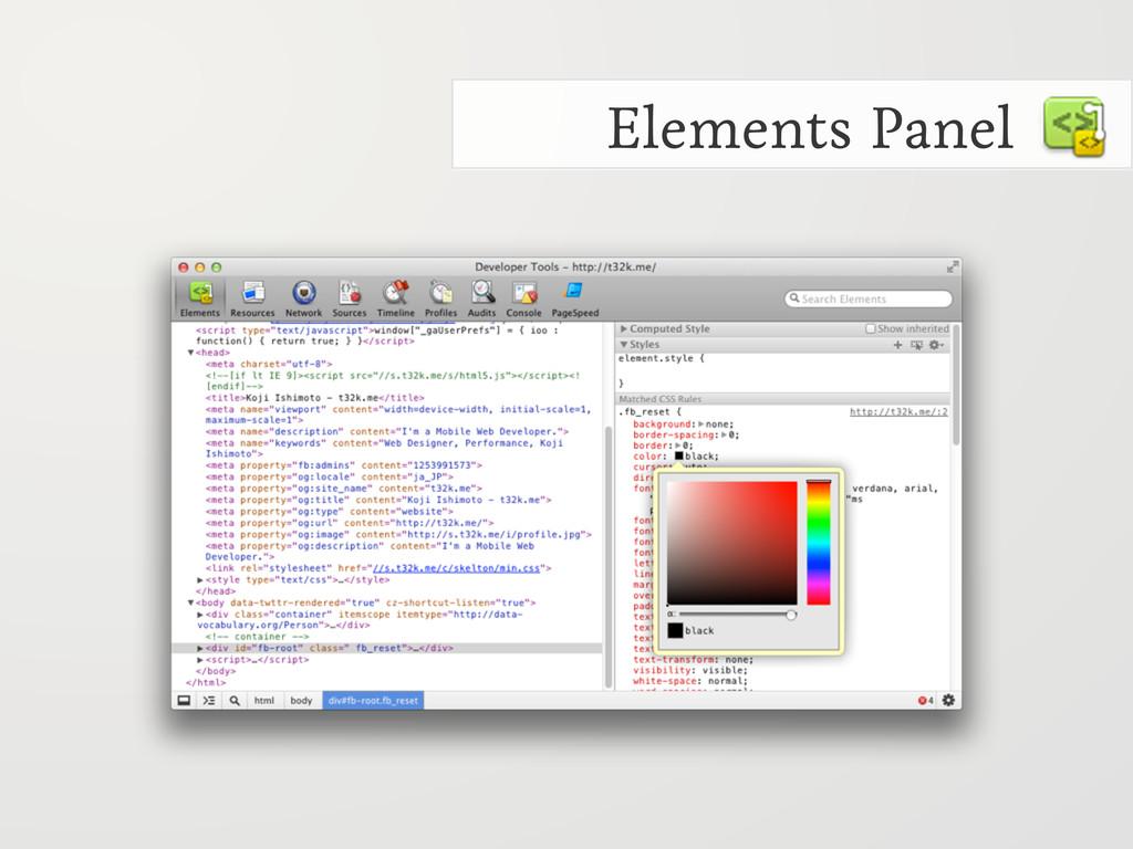 Elements Panel
