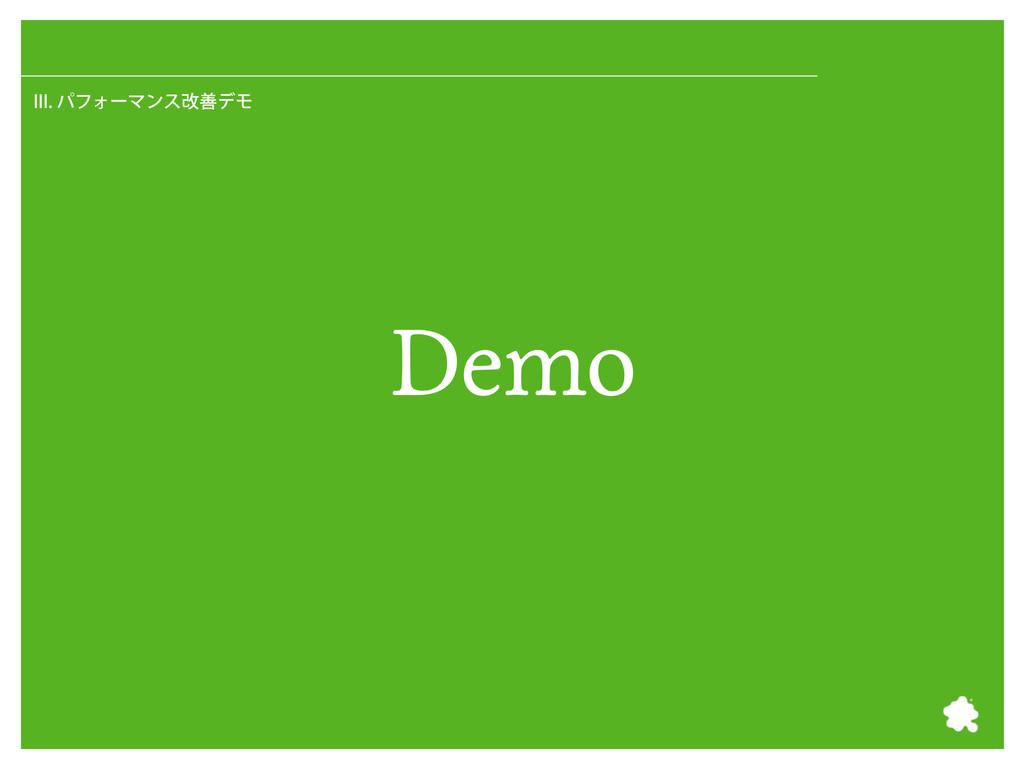 ***ύϑΥʔϚϯεվળσϞ Demo