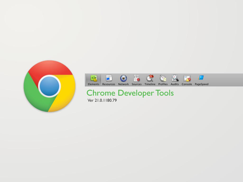 Chrome Developer Tools Ver 21.0.1180.79
