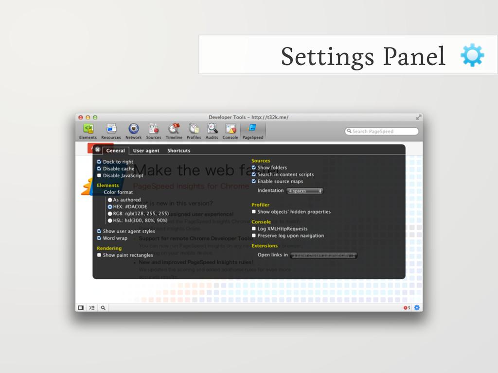 Settings Panel