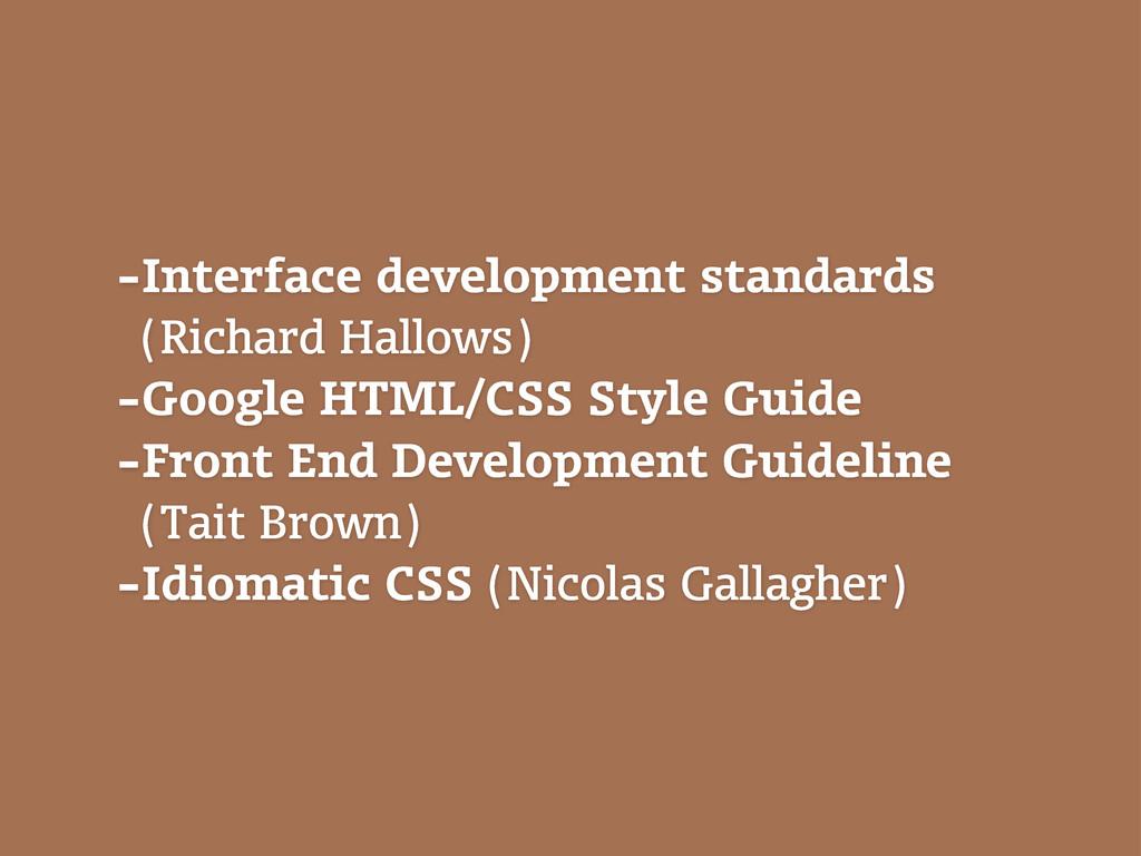 -Interface development standards (Richard Hallo...