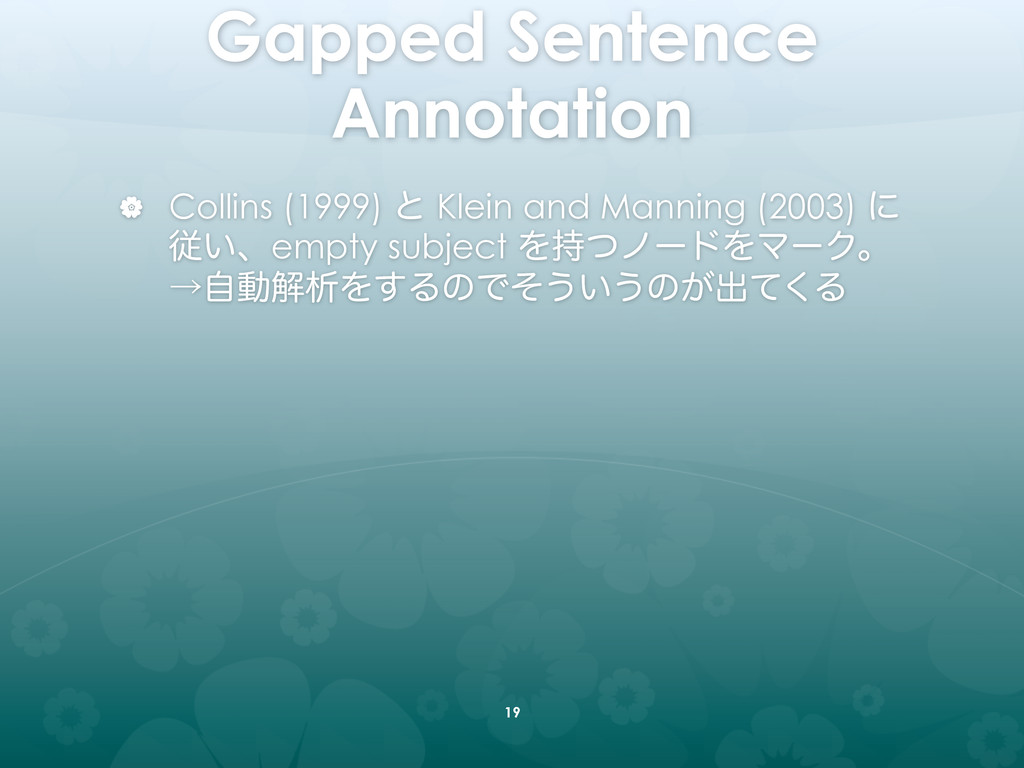 Gapped Sentence Annotation |  Collins (1999) ...