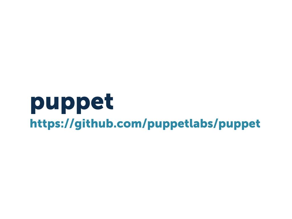 puppet https://github.com/puppetlabs/puppet
