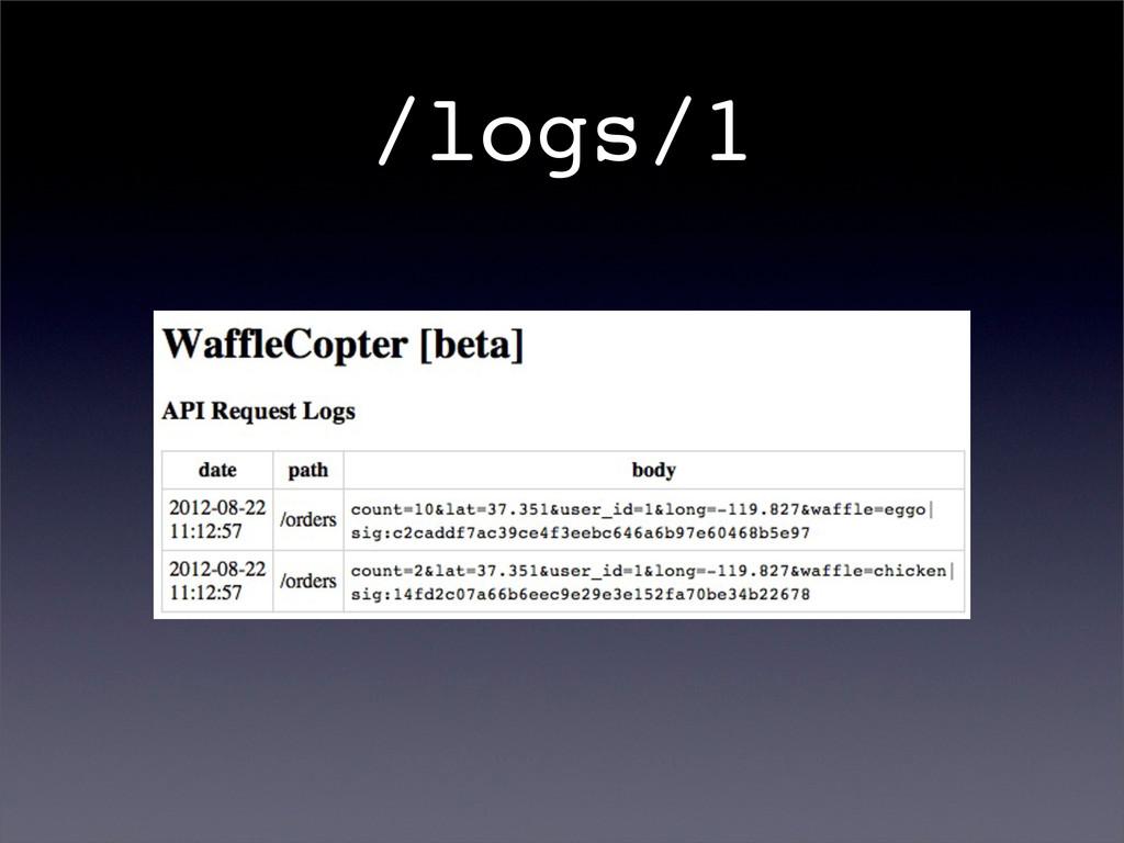/logs/1