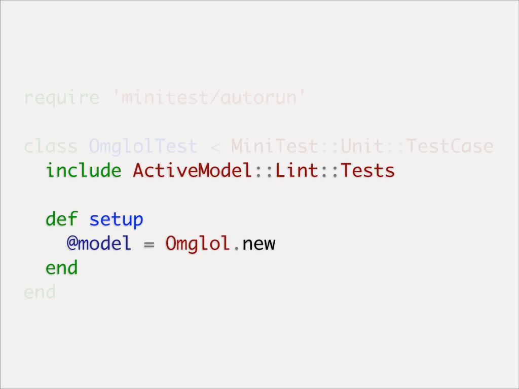 require 'minitest/autorun' class OmglolTest < M...
