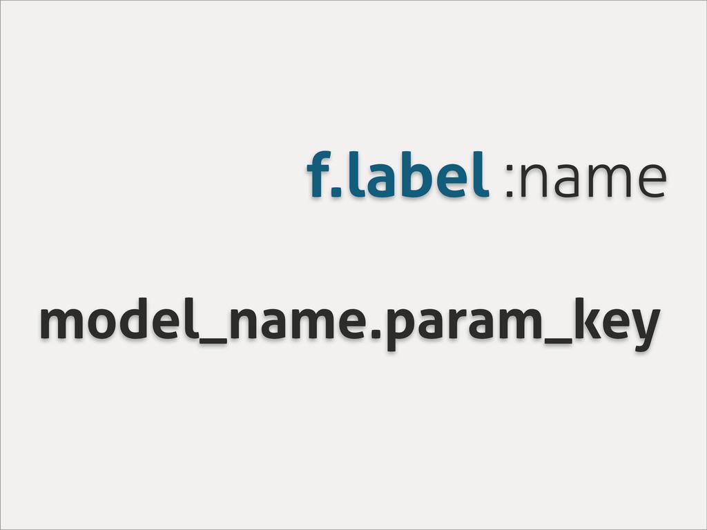 f.label :name model_name.param_key