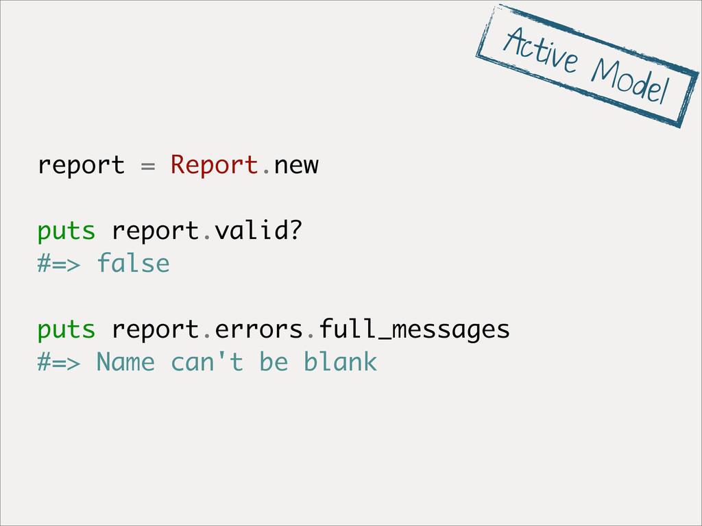report = Report.new puts report.valid? #=> fals...