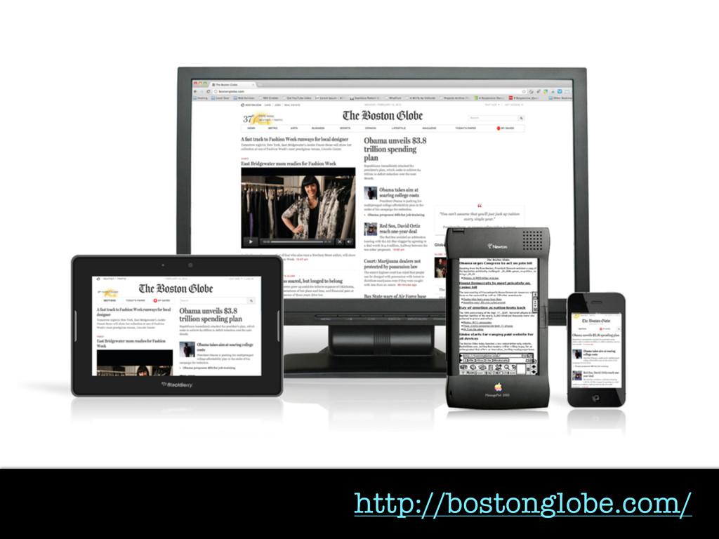 http://bostonglobe.com/