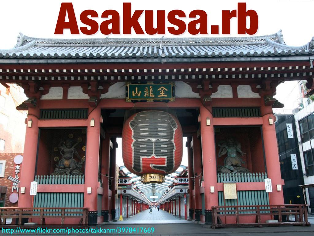 Asakusa.rb http://www.flickr.com/photos/takkanm/...