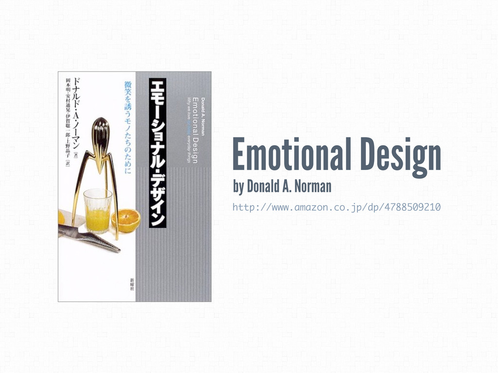 http://www.amazon.co.jp/dp/4788509210 Emotional...