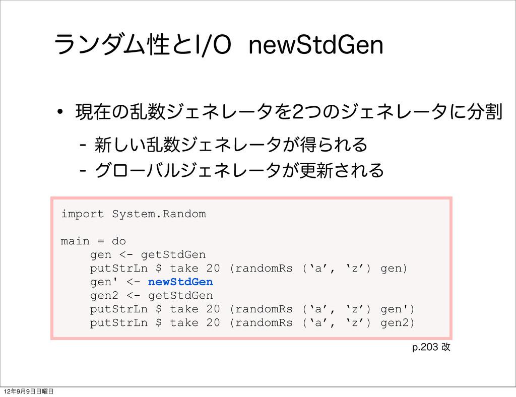 ϥϯμϜੑͱ*0OFX4UE(FO import System.Random main ...