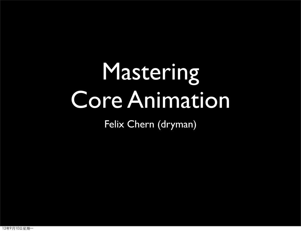 Mastering Core Animation Felix Chern (dryman) 1...