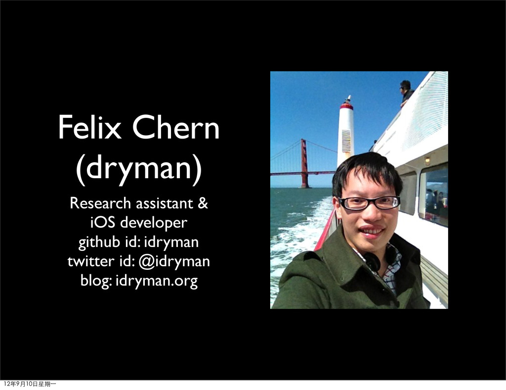 Felix Chern (dryman) Research assistant & iOS d...