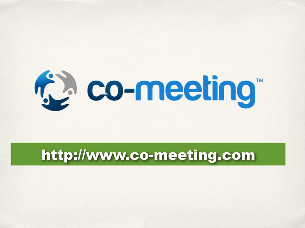 http://www.co-meeting.com