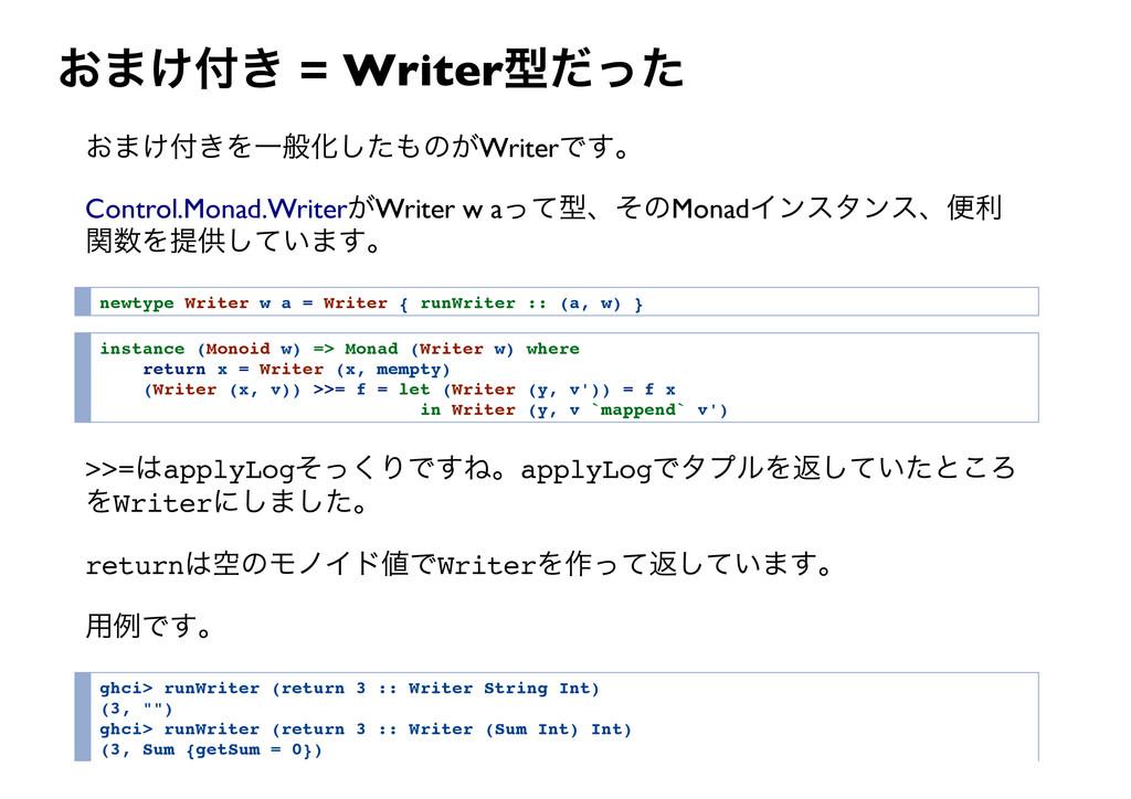 "u—¦ôx = Writer ;""›¤ u—¦ôx³Ñ«a|¤Ø""wWriter ¡ Cont..."