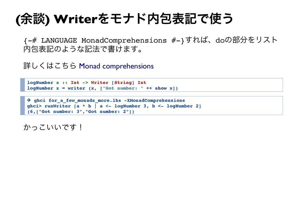 ( Vœ) Writer ³ŽéèånÚl ³q { - # L A N G U A G E ...