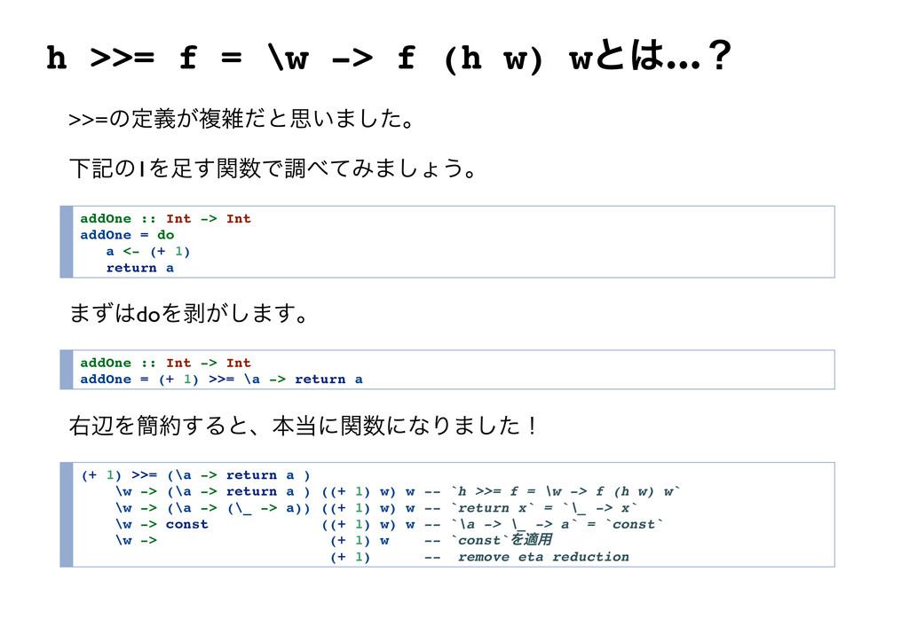 """h > > = f = \ w - > f ( h w ) w »…̇ > > = """"1\w ..."""