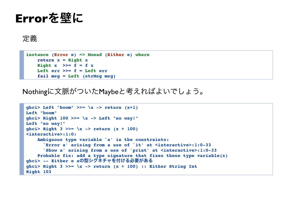 Error ³F• 1\ i n s t a n c e ( E r r o r e ) = ...
