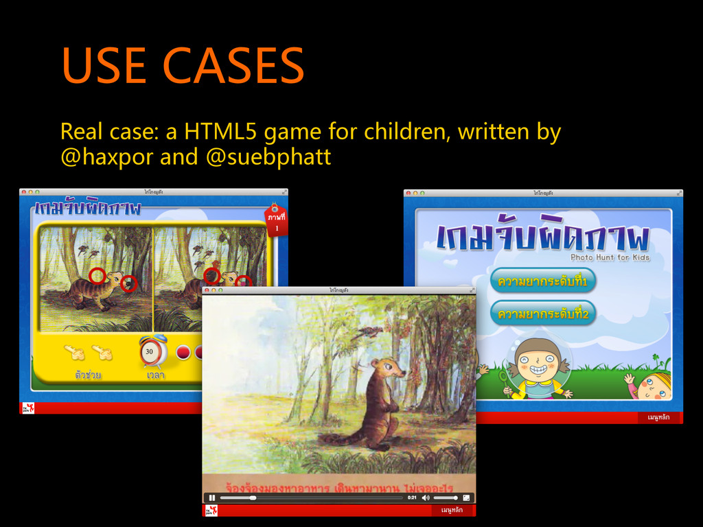 USE CASES  Real case: a HTML5 game ...