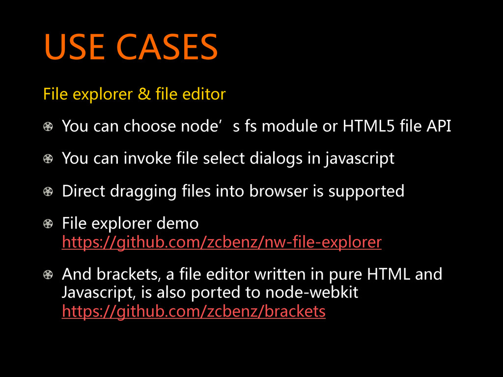 USE  CASES   File  explorer  &  file  edi...
