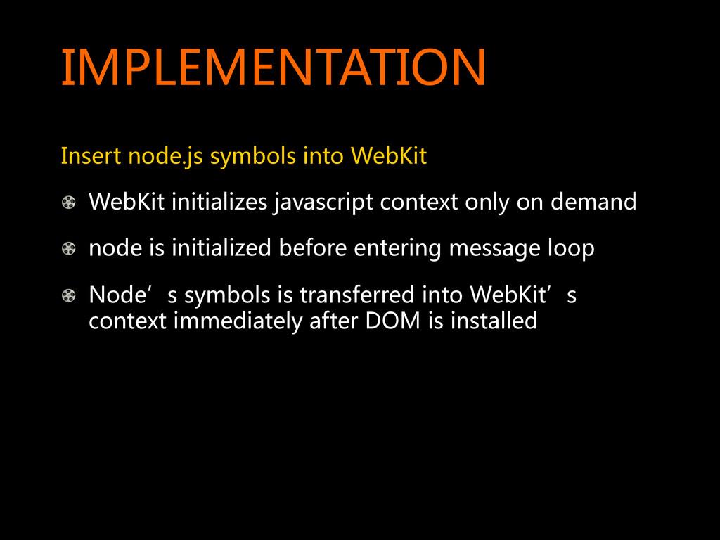 IMPLEMENTATION  Insert node.js symbols ...