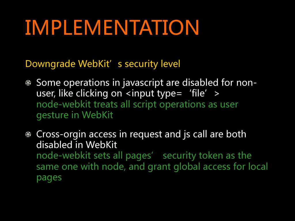 IMPLEMENTATION  Downgrade WebKit's securi...