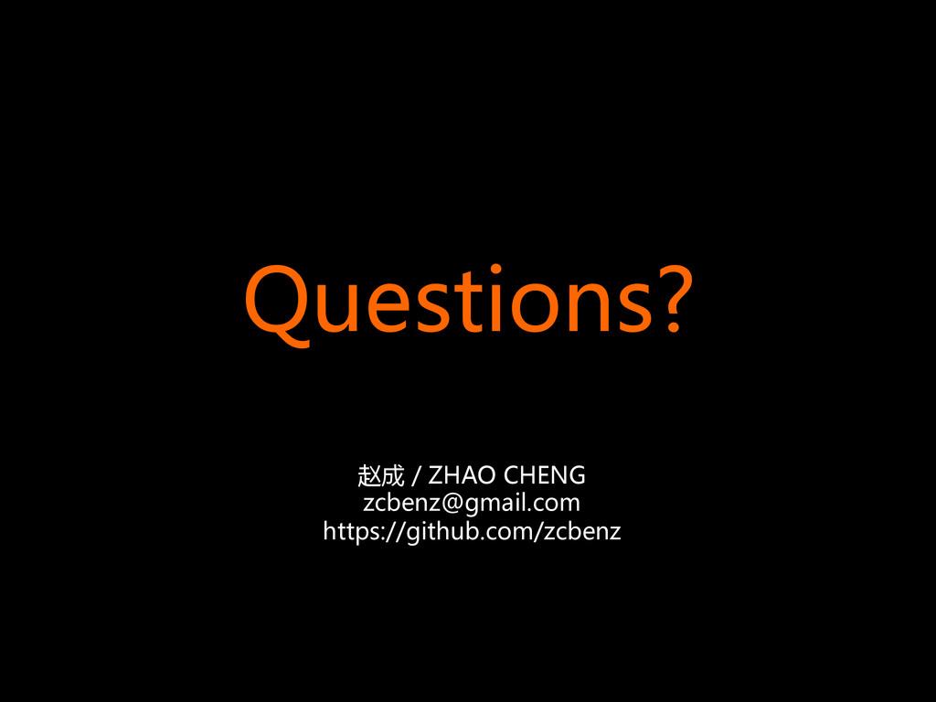 Questions?  赵成 / ZHAO CHENG  zcbenz@g...