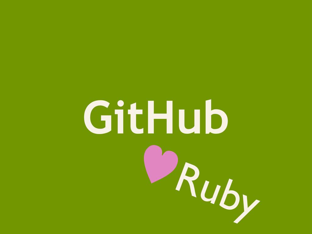 GitHub —Ruby