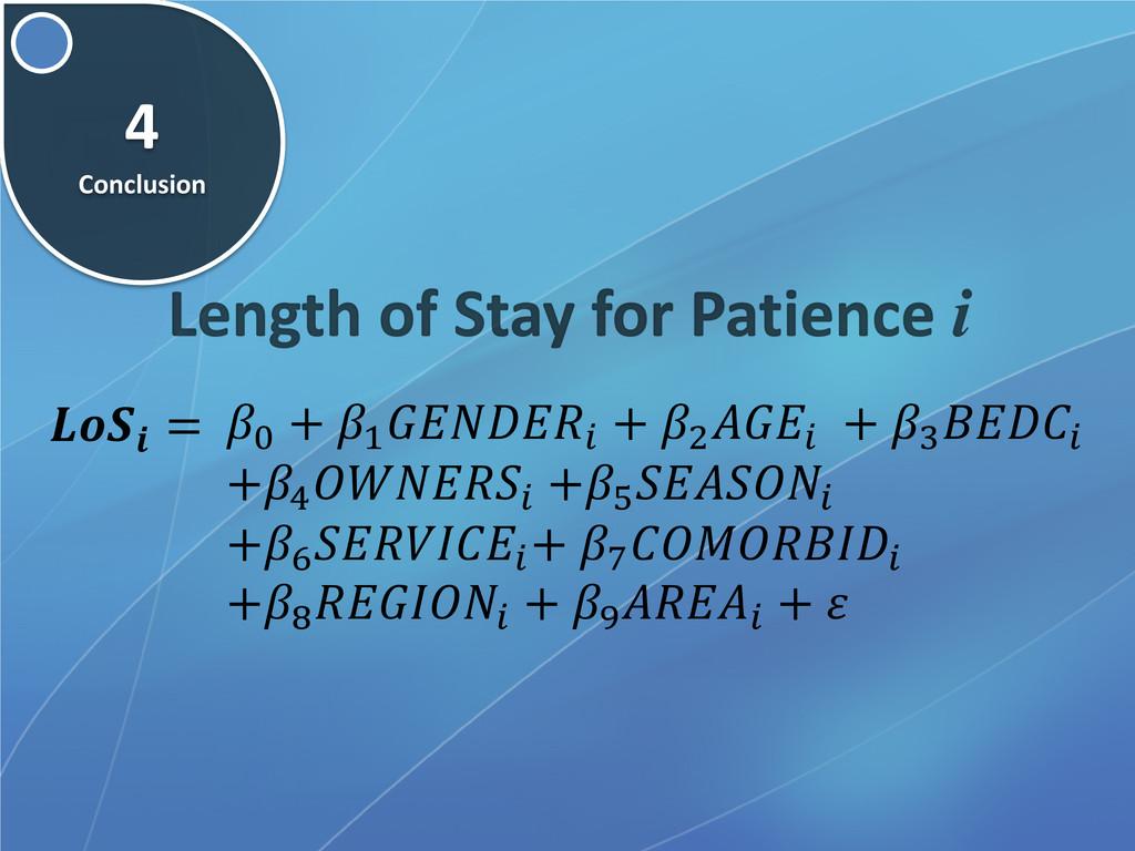 4 Conclusion 0 + 1  + 2 𝐴𝐴 + 3 𝐵𝐵 +4 𝑂𝑂𝑂 +5 𝑆𝑆𝑆...