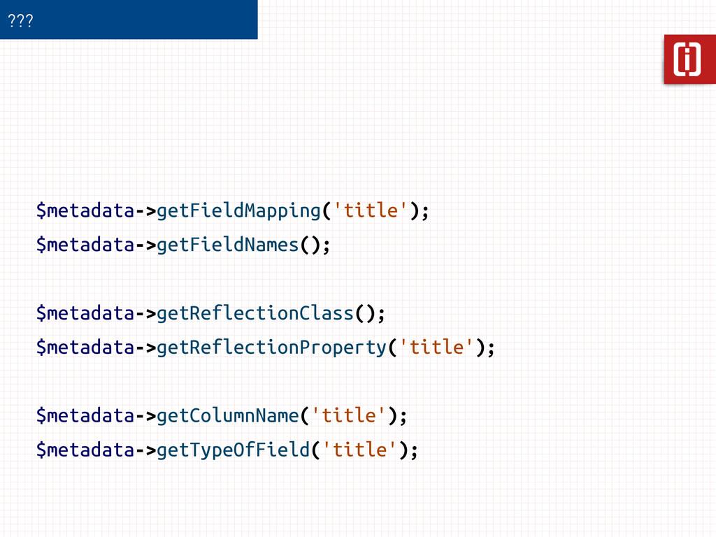 ??? $metadata->getFieldMapping('title'); $metad...