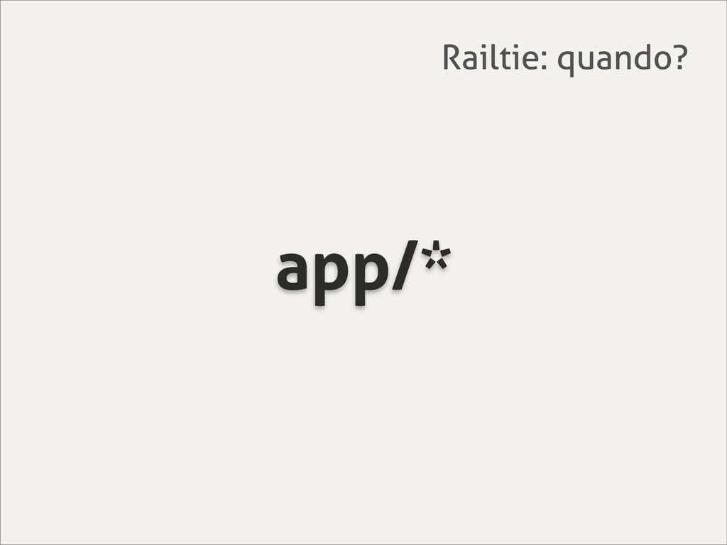 app/* Railtie: quando?