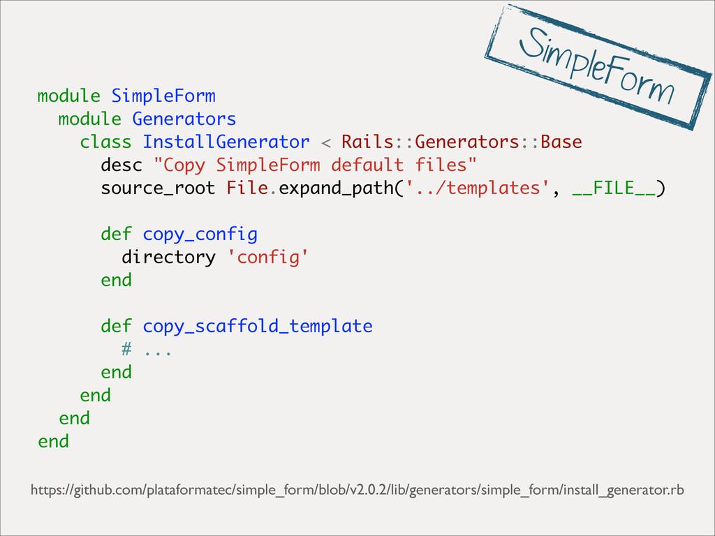 module SimpleForm module Generators class Insta...